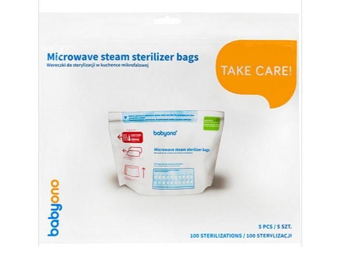 Подогреватели и стерилизаторы BabyOno Пакеты для стерилизации в микроволновой печи 5 шт.
