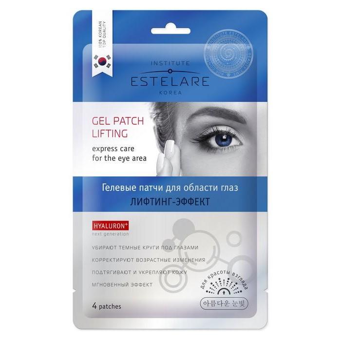 Косметика для мамы Institute Estelare Гелевые патчи для области глаз Лифтинг-эффект