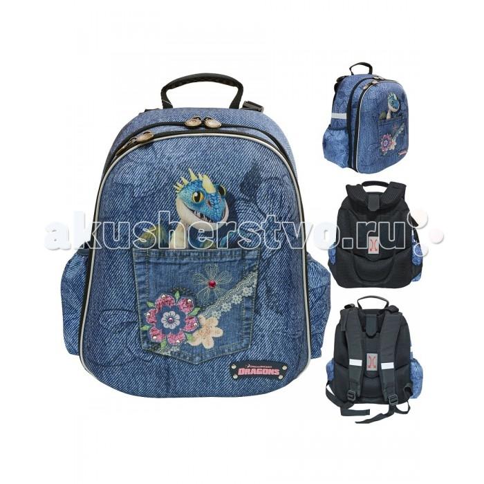 Школьные рюкзаки Action Рюкзак Как Приручить Дракона-2 для девочки