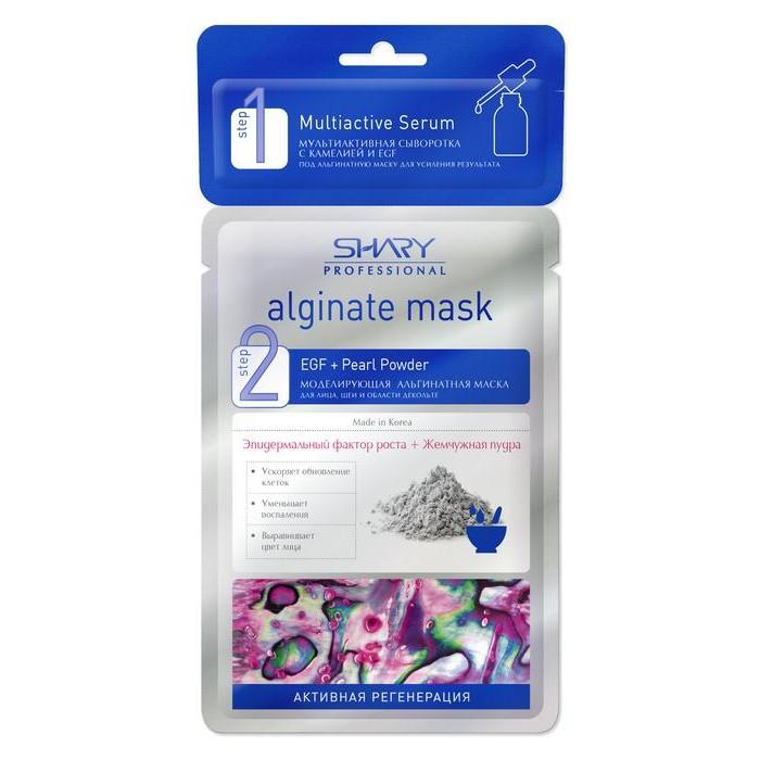 Косметика для мамы Shary Профессиональная альгинатная маска с сывороткой Активная регенерация 28 г и 2 г