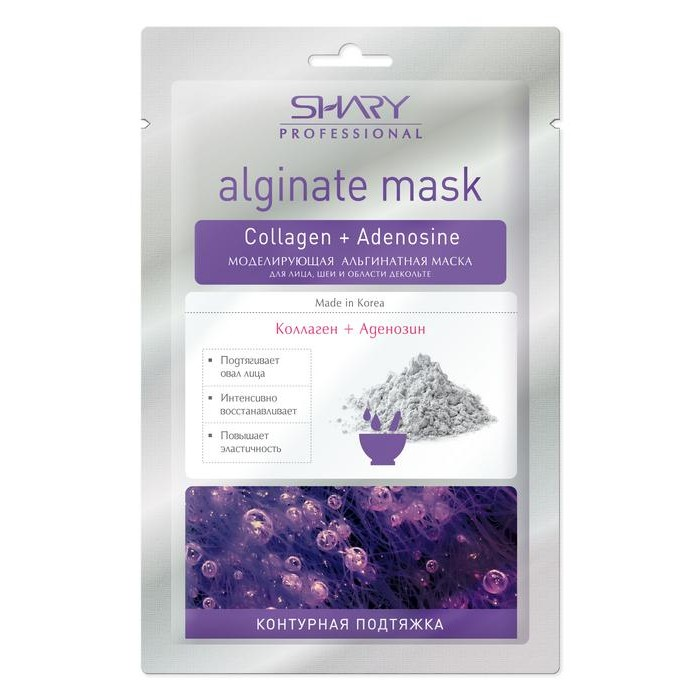 Косметика для мамы Shary Моделирующая альгинатная маска Контурная подтяжка Коллаген и Аденозин 28 г альгинатные маски для лица белита