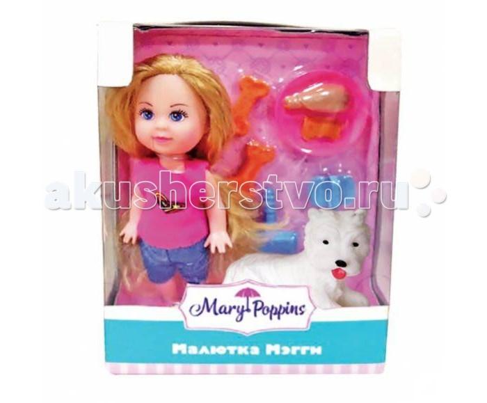Куклы и одежда для кукол Mary Poppins Кукла Мегги с питомцем куклы mary poppins кукла функциональная 30см