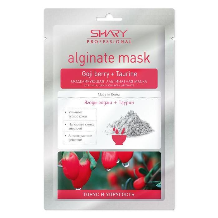 Косметика для мамы Shary Моделирующая альгинатная маска Тонус и Упругость Ягоды годжи и Таурин купить ягоды годжи в магазине
