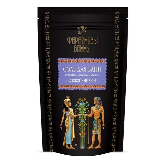 Соли и травы для купания Фараоновы ванны Соль для ванн с эфирным маслом Лаванда Спокойный сон 500 г