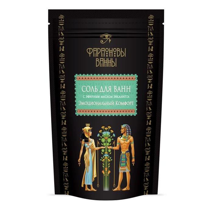 Соли и травы для купания Фараоновы ванны Соль для ванн с эфирным маслом Эвкалипт Эмоциональный комфорт 500 г соль для ванн малавит флора берёза 500 г