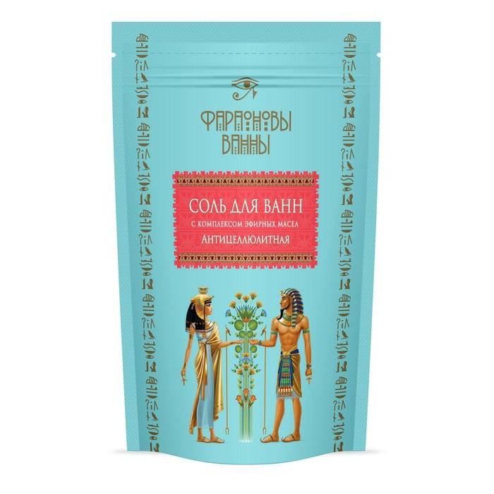 Соли и травы для купания Фараоновы ванны Соль для ванн с комплексом эфирных масел Антицеллюлитная 500 г соль для ванн малавит флора берёза 500 г
