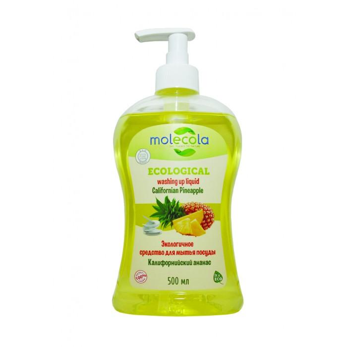 Бытовая химия Molecola Средство для мытья посуды Калифорнийский ананас экологическое 500 мл бытовая химия palmia средство для посуды с ароматом тропических фруктов 500 мл
