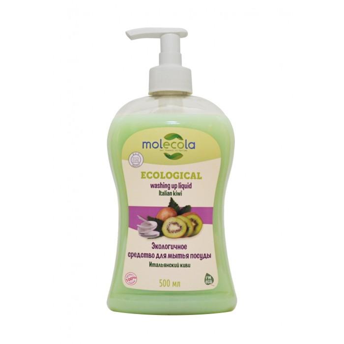 Бытовая химия Molecola Средство для мытья посуды Итальянское киви экологическое 500 мл цена