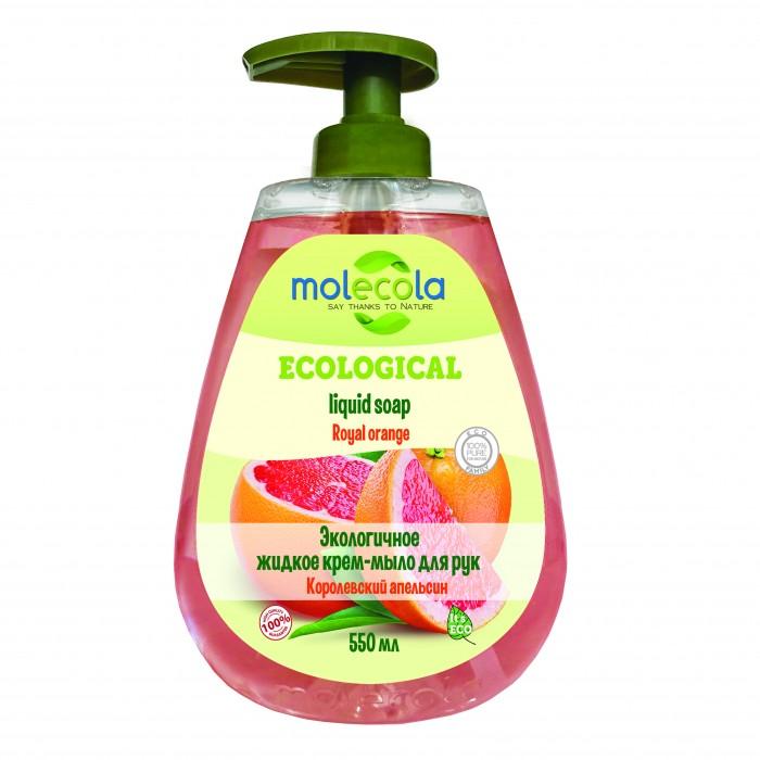 купить Косметика для мамы Molecola Экологичное жидкое мыло для рук Королевский апельсин 500 мл по цене 150 рублей