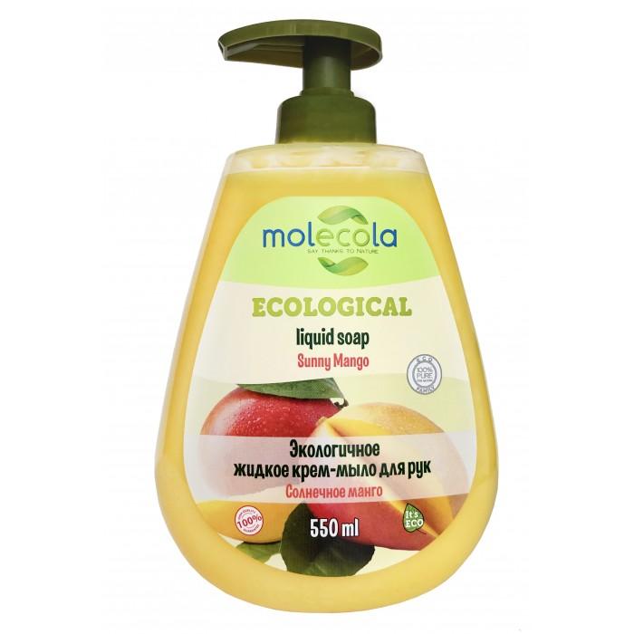 Косметика для мамы Molecola Экологичное крем-мыло для рук Солнечное манго 500 мл sea of spa крем морковный универсальный 500 мл