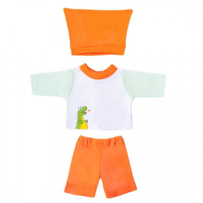 Куклы и одежда для кукол Mary Poppins Одежда для куклы Дино куклы и одежда для кукол mary poppins одежда для куклы комбинезон с шапочкой бабочка