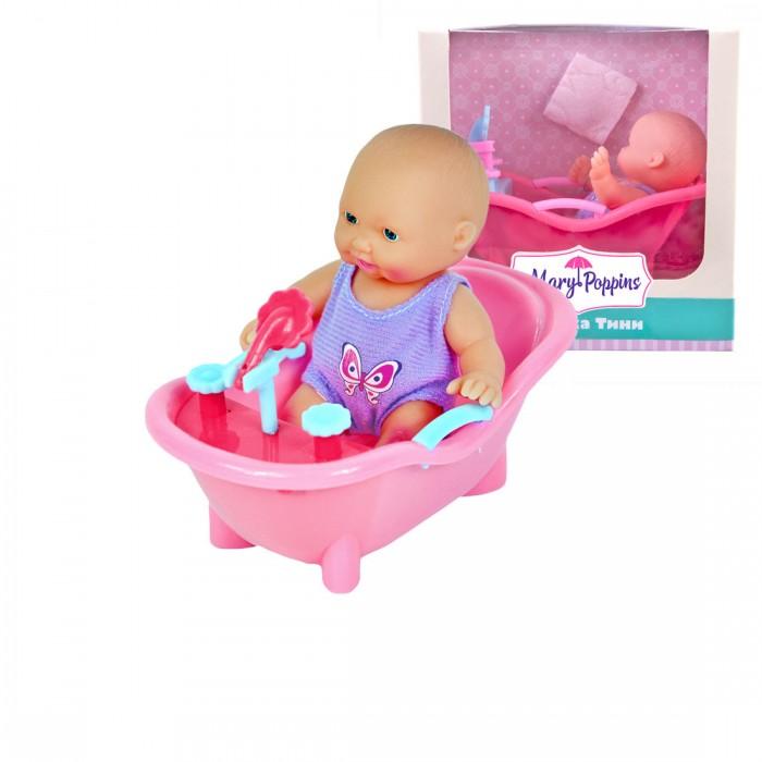 Куклы и одежда для кукол Mary Poppins Пупсик Крошка Тими в ванночке 12 см куклы mary poppins кукла функциональная 30см