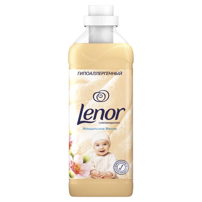 Детские моющие средства Lenor Кондиционер для белья концентрат Миндальное масло для чувствительной кожи детский 1 л lenor детский 2 л lenor lenor детский 2 л