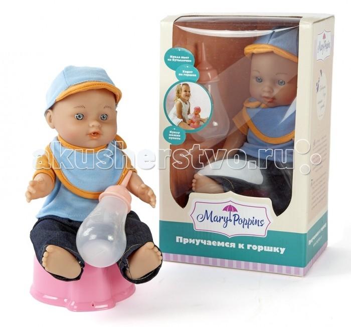 Куклы и одежда для кукол Mary Poppins Пупс Приучаемся к горшку 451148 mary poppins одежда для куклы 42 см боди mary poppins в ассортименте