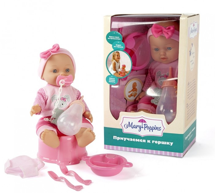Куклы и одежда для кукол Mary Poppins Пупс Приучаемся к горшку 451149 пупс mary poppins повторяшка