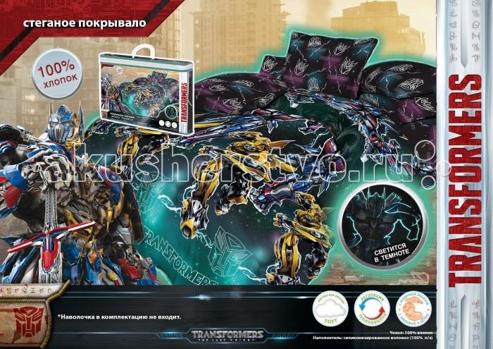 Пледы Непоседа покрывало стеганое Transformers Оптимус 145х200 пледы непоседа покрывало стеганое лесные обитатели 90х140