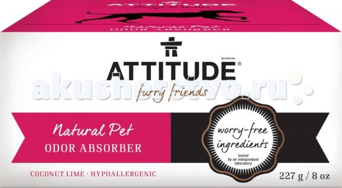 Бытовая химия Attitude Поглотитель запахов/очиститель воздуха Фурри фрэндс 227 г поглотитель запаха для холодильников selena
