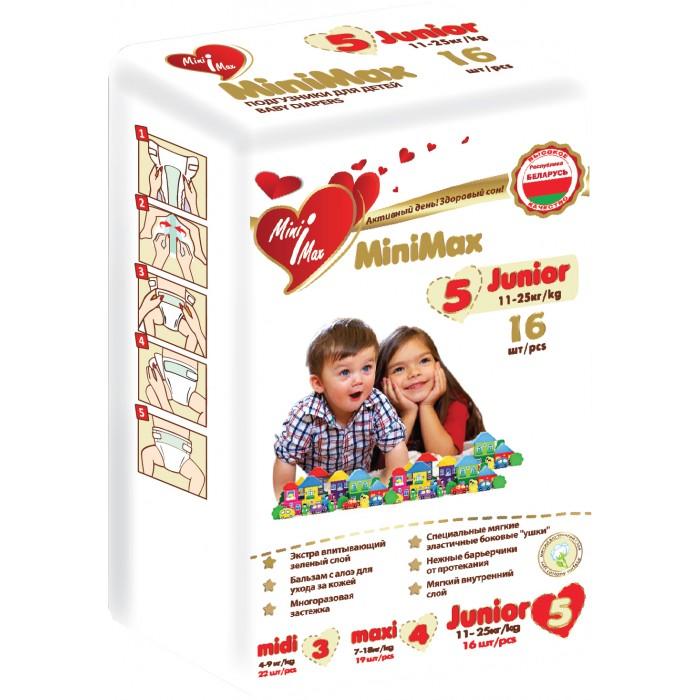 Подгузники MiniMax Подгузники с кремом-бальзамом Junior 5 (11-25 кг) 16 шт.