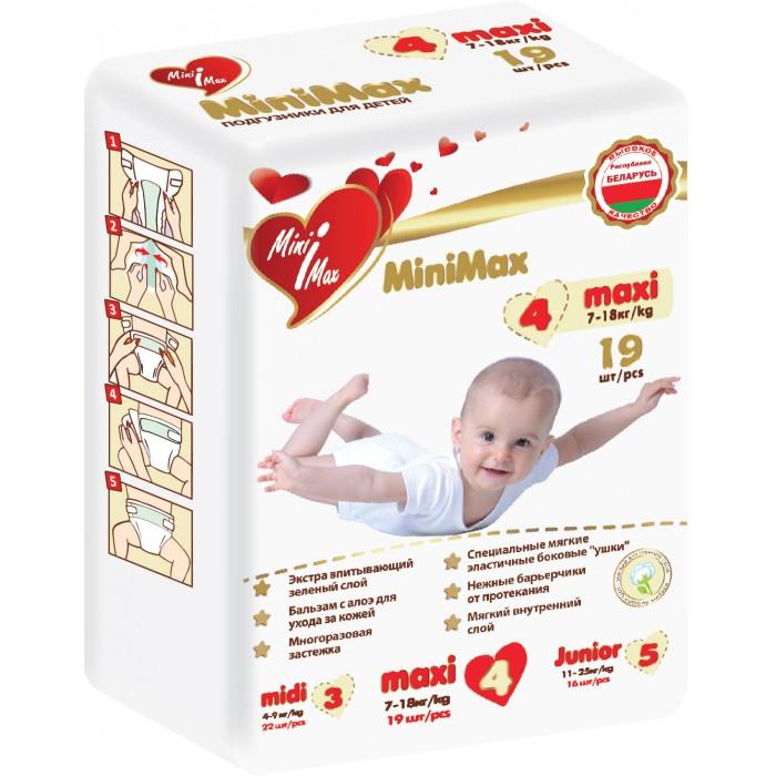 Подгузники MiniMax Подгузники с кремом-бальзамом Maxi 4 (7-18 кг) 19 шт. minimax подгузники для взрослых размер m 10 шт
