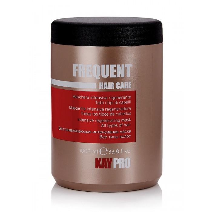 Косметика для мамы KayPro Frequent Hair Care Восстанавливающая интенсивная маска 1000 мл