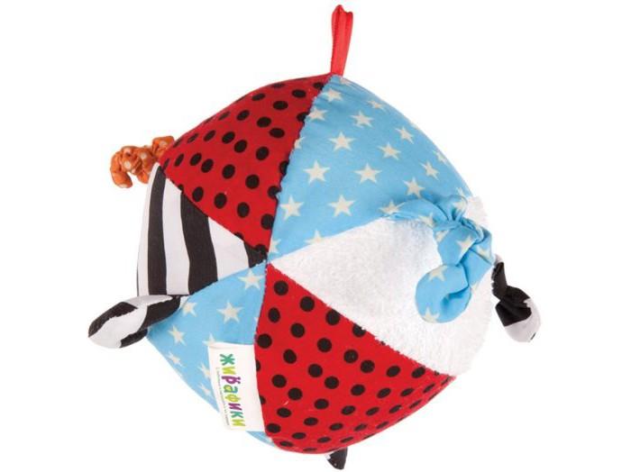 Погремушки Жирафики Первый мячик малыша жирафики развивающая игрушка цветной мячик в ассорименте жирафики