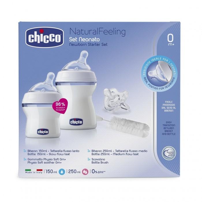Аксессуары для кормления , Бутылочки Chicco Набор для новорождённых Natural Feeling 2 шт. 150 мл, 250 мл арт: 319994 -  Бутылочки