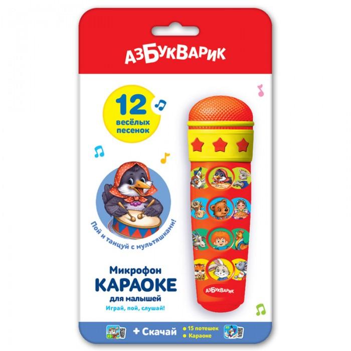 Музыкальные игрушки Азбукварик Караоке для малышей азбукварик сказочка для маленьких
