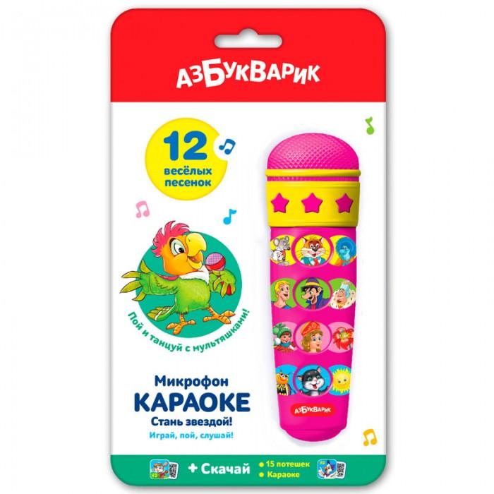 Музыкальные игрушки Азбукварик Караоке стань звездой александр метелев стань звездой instagram