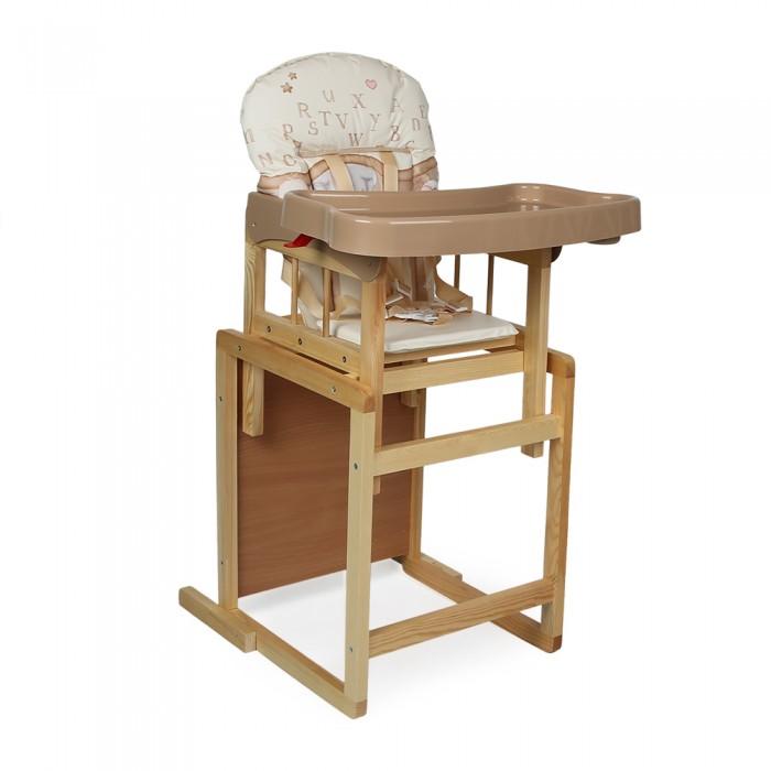 Стульчик для кормления Globex Мишутка дизайн ИгрушкиМишутка дизайн ИгрушкиСтульчик для кормления Globex Мишутка дизайн Игрушки это отличная конструкция, которая обладает хорошими эксплуатационными параметрами, долгое время будет актуальна и позволит малышу быстрей научиться пользоваться столовыми приборами, а родителям в первое время кормить ребенка будет проще.  Достоинства стульчика для кормления Globex Мишутка: Система изготовлена из экологичных материалов высокого качества. Деревянный каркас-трансформер со временем может превратиться из стульчика, в небольшую парту и стол, за которыми ребенок сможет самостоятельно сидеть, кушать, рисовать. Globex Мишутка имеет удобный стульчик со спинкой, которые покрыты водоотталкивающим материалов и допускает мытье. Стульчик для кормления Globex Мишутка занимает немного места, что важно в случае ограниченного пространства. Конструкция устойчивая и надежная. Перед ребенком есть пластиковый просторный подносик-столешница, которую можно легко снимать чтобы помыть. Специальные бортики не позволяют расплываться жидкости в том случае, если малыш что-то разлил или опрокинул на столешнице. Возраст: от 6 месяцев Материал изготовления: дерево, пластик, текстиль (мягкие чехлы) Поднос имеет высокие борта, легко снимается одной рукой и имеет три положения  Размеры стульчика (ВхШхД): 125 х 60 х 65 см  Трансформируется в столик и кресло<br>