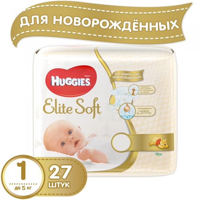 Подгузники Huggies Подгузники Elite Soft 1 (до 5 кг) 27 шт.