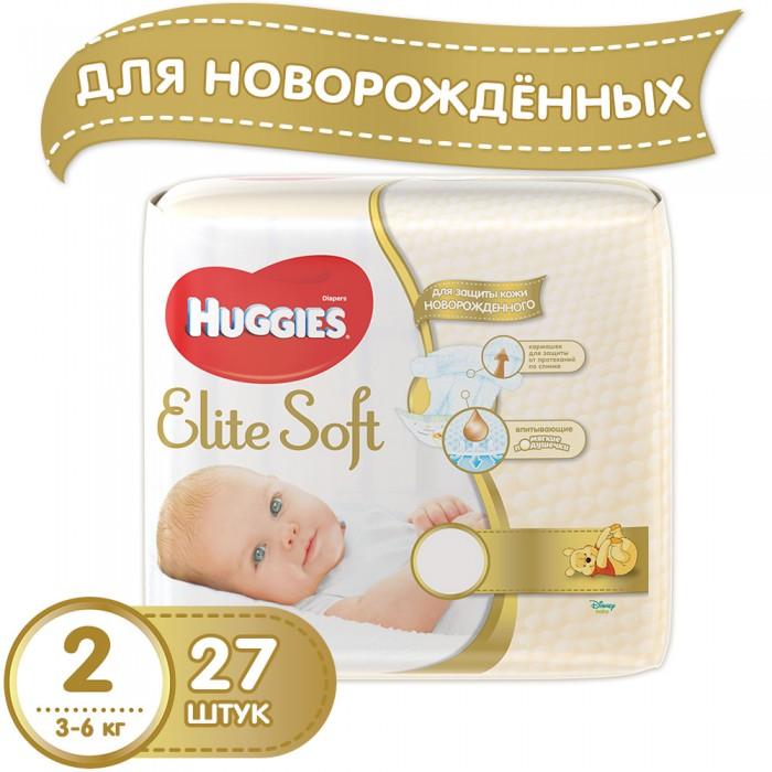 Подгузники Huggies Подгузники Elite Soft 2 (3-6 кг) 27 шт.