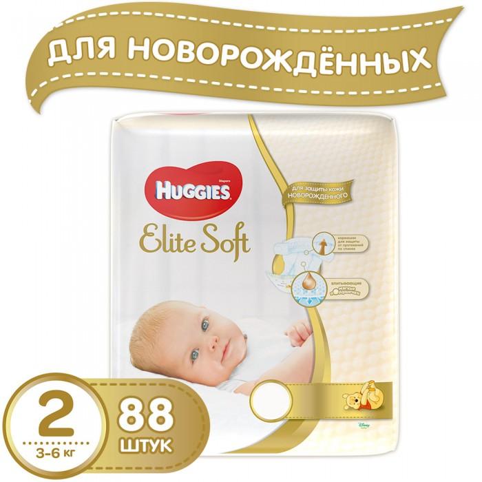 Подгузники  каталог, цены, продажа с доставкой по Москве и России ... beca0b5be7b