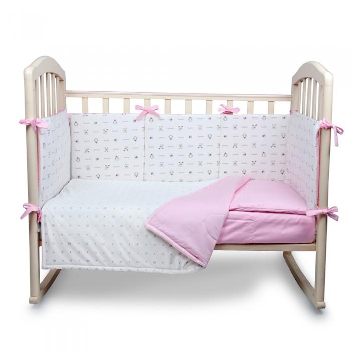 Купить Комплект в кроватку Альма-Няня Плюшевое облако (6 предметов) в интернет магазине. Цены, фото, описания, характеристики, отзывы, обзоры