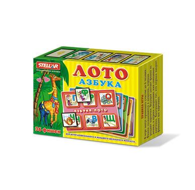Игры для малышей Стеллар Лото Азбука настольные игры стеллар лото для девочек
