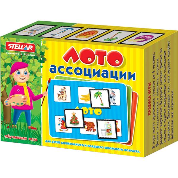 Настольные игры Стеллар Лото Ассоциации настольные игры стеллар лото для девочек