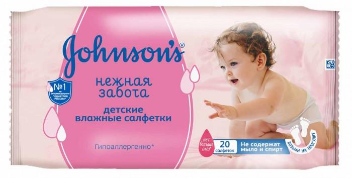 Салфетки Johnson's Baby Салфетки влажные Нежная забота 20 шт. влажные салфетки ponky baby 120 шт