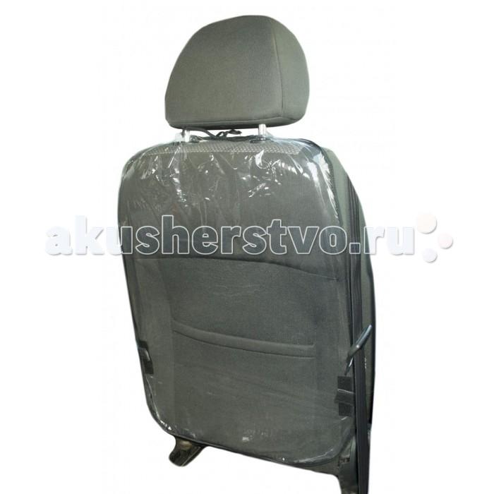 Аксессуары для автомобиля Юкка Защита на сидения автомобиля (ПВХ)  защита на прогулке юкка поводок детский 192