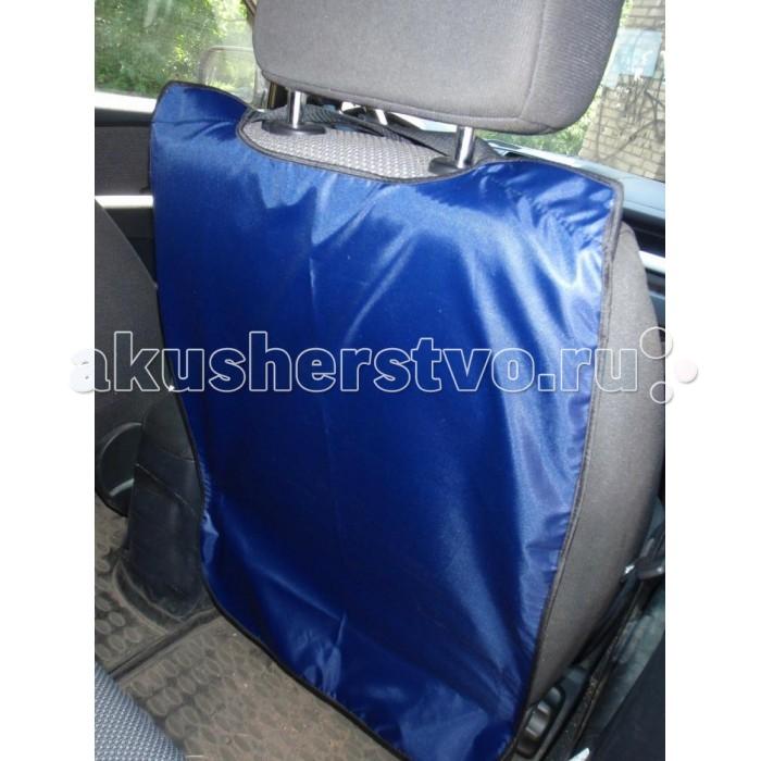 Аксессуары для автомобиля Юкка Защита на сидения автомобиля (ткань) защита на прогулке юкка поводок детский 192