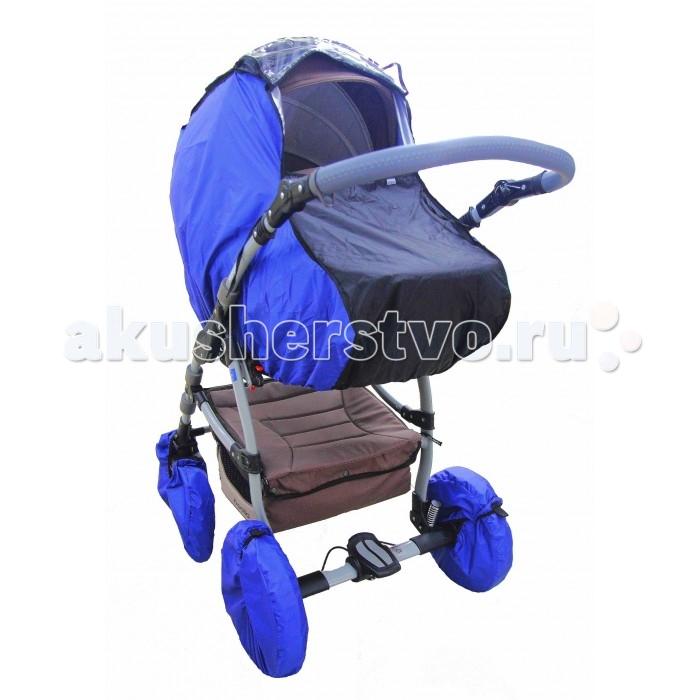 Детские коляски , Аксессуары для колясок Юкка Набор для коляски (ткань) с погремушкой арт: 322289 -  Аксессуары для колясок
