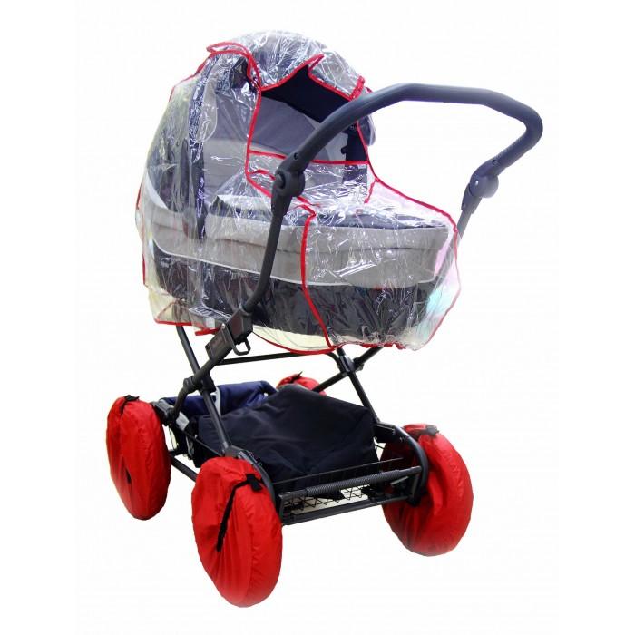 Детские коляски , Аксессуары для колясок Юкка Набор для коляски (ПВХ) с погремушкой арт: 322294 -  Аксессуары для колясок