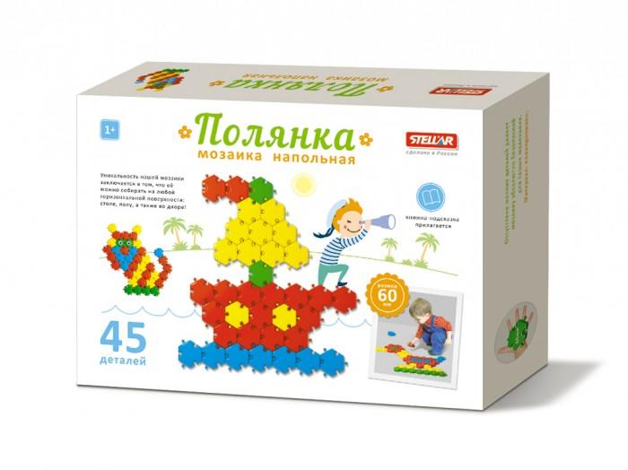 Мозаика Стеллар Мозаика Полянка 45 деталей суперпредложение набор грибов домашняя полянка из 5 упаковок