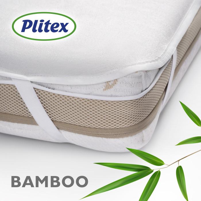 Наматрасники Плитекс Наматрасник непромокаемый Bamboo Waterproof Comfort 120х60 см