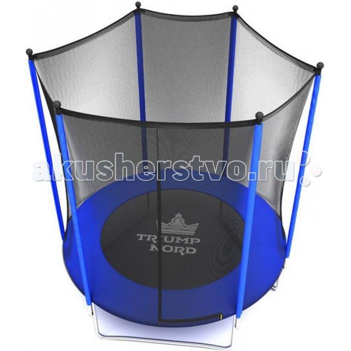 Детские батуты Triumph Nord Батут с защитной сеткой спортивный диаметр 183 см, Детские батуты - артикул:322894
