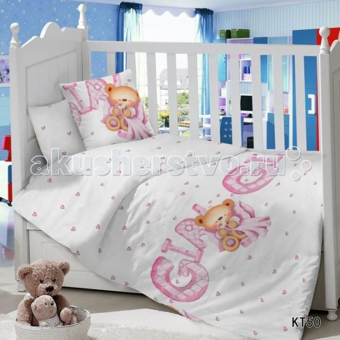 Постельные принадлежности , Постельное белье Dream Time Мишки Girl (3 предмета) арт: 324039 -  Постельное белье
