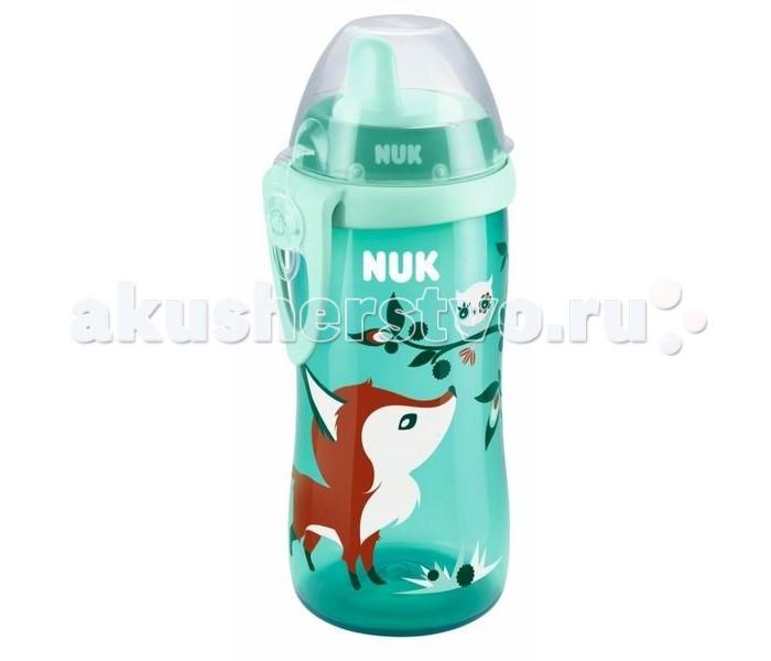 Поильник Nuk для активных детей Kiddy Cup 300 мл