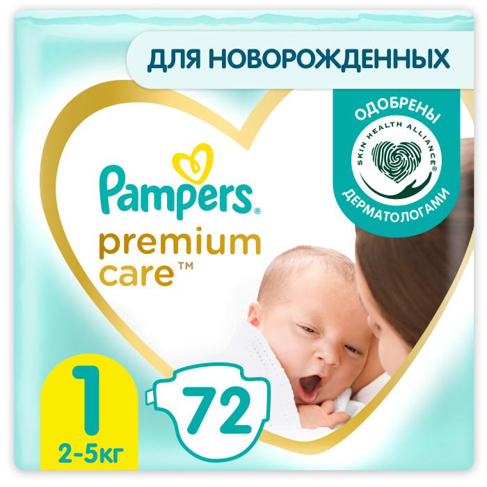 Гигиена и здоровье , Подгузники Pampers Подгузники Premium Care р.1 (2-5 кг) 88 шт. арт: 325339 -  Подгузники