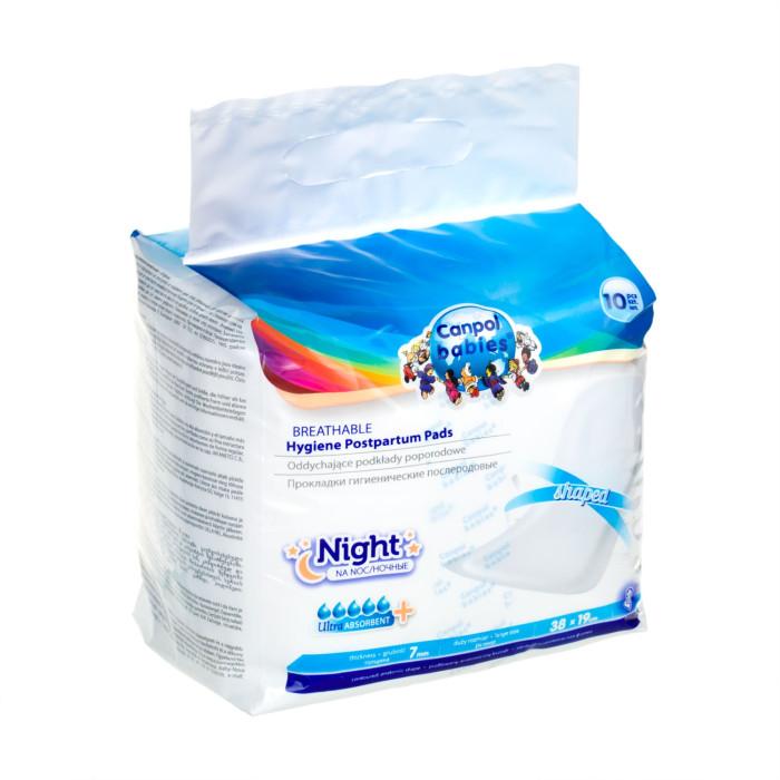 Гигиена для мамы Canpol Прокладки послеродовые дышащие ночные 10 шт. прокладки клапанной крышки honda vtr1000f