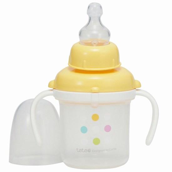 Поильник Combi с соской Baby Mug