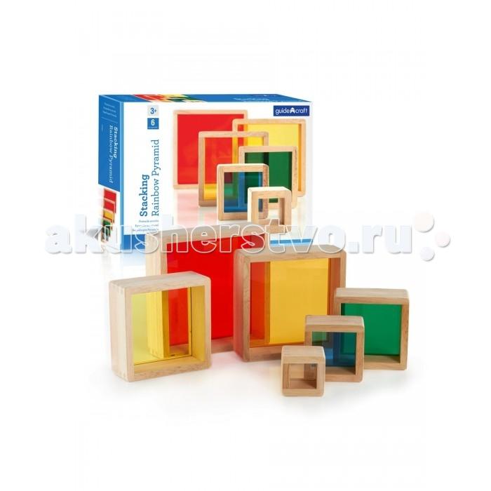 Деревянная игрушка Guidecraft Сортер пирамидка Радужные блокиСортер пирамидка Радужные блокиGuidecraft Сортер пирамидка Stacking Rainbow Pyramid - Радужные блоки это шесть квадратных блоков вставляющихся друг в друга из экологически чистой, гладкои&#774; древесины твердых пород, со вставками из безопасного прозрачного акрила окрашенного в базовые цвета, идеально подходят для изучения спектров света. Может использоваться как в домашних играх так и на улице.<br>