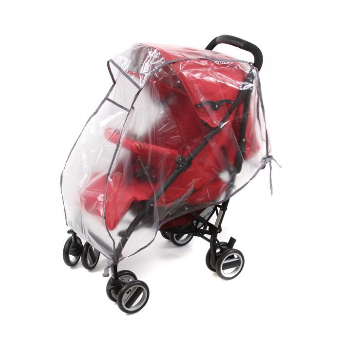 дождевики на коляску trottola для прогулочной коляски travel Дождевики на коляску Спортбэби для прогулочной коляски